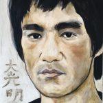 Shunyam - Bruce Lee