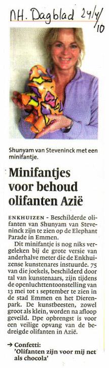 Shunyam - Elephant parade