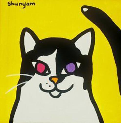 Shunyam