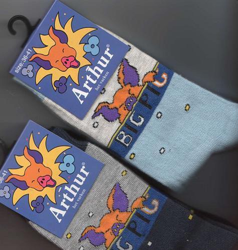 Shunyam - Socks